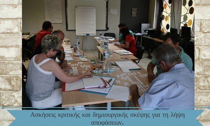 Soft Skills for Managers Thessaloniki July 2016