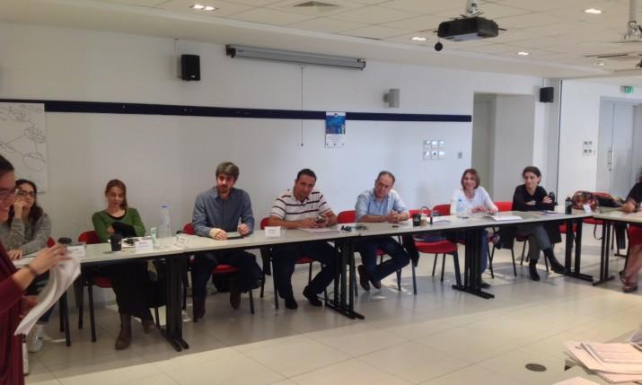 Κυπριακή Ακαδημία Δημόσιας Διοίκησης- Νοέμβριος 2016